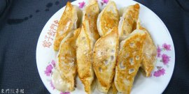 鍋貼類 Pot Stickers